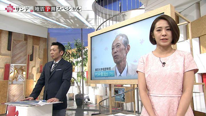 tsubakihara20150308_05.jpg