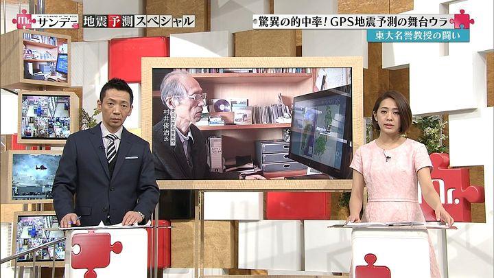 tsubakihara20150308_08.jpg