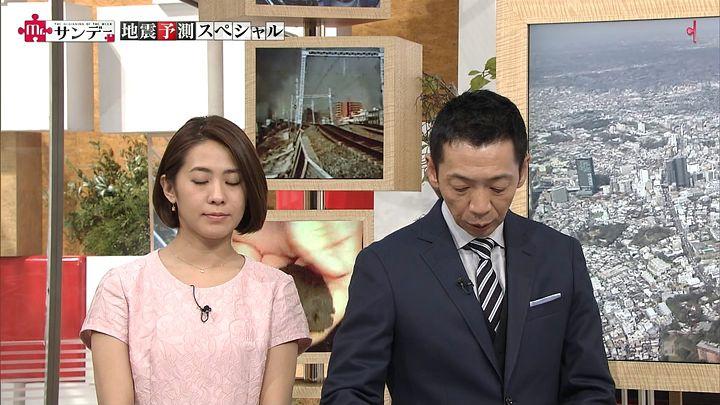 tsubakihara20150308_11.jpg