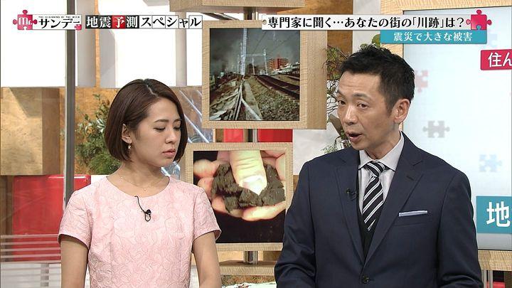 tsubakihara20150308_15.jpg