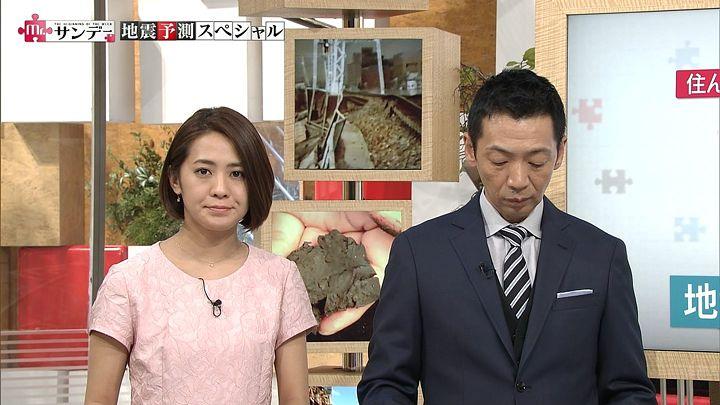 tsubakihara20150308_17.jpg