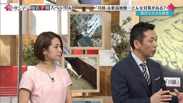 tsubakihara20150308_18.jpg
