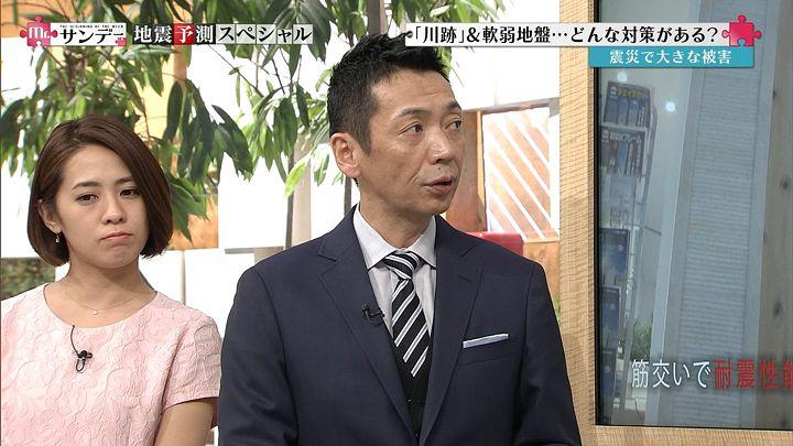 tsubakihara20150308_19.jpg