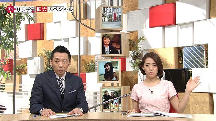 tsubakihara20150308_24.jpg