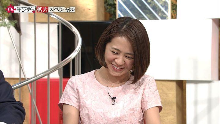 tsubakihara20150308_27.jpg