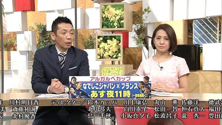 tsubakihara20150308_28.jpg