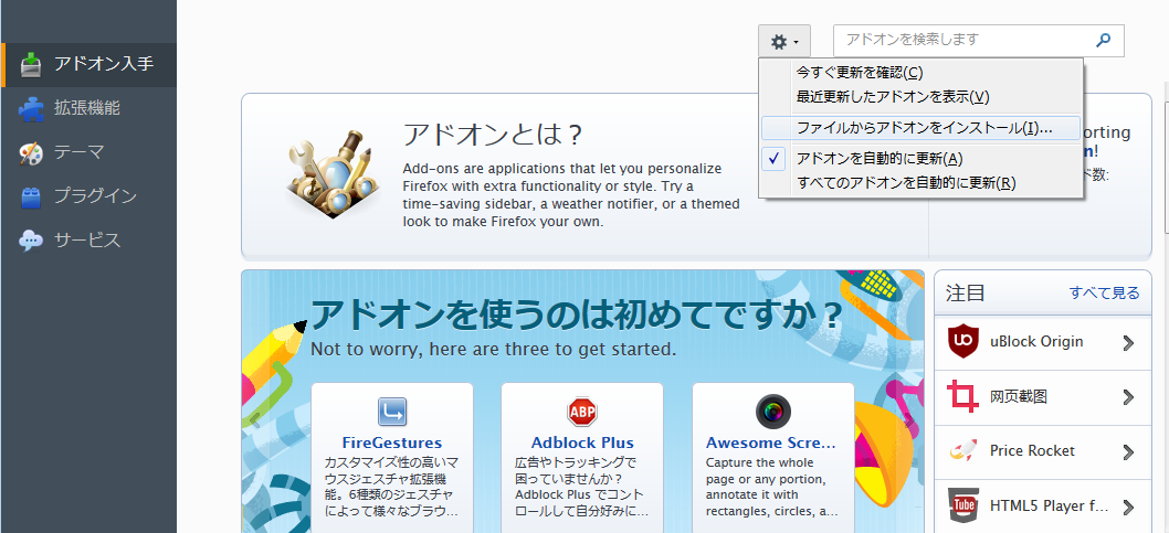 firefox_201508180012.png