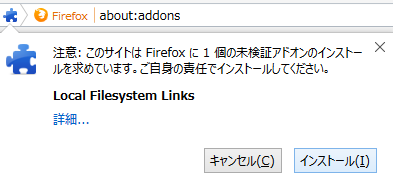 firefox_20150818007.png