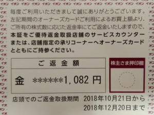 H30_8267