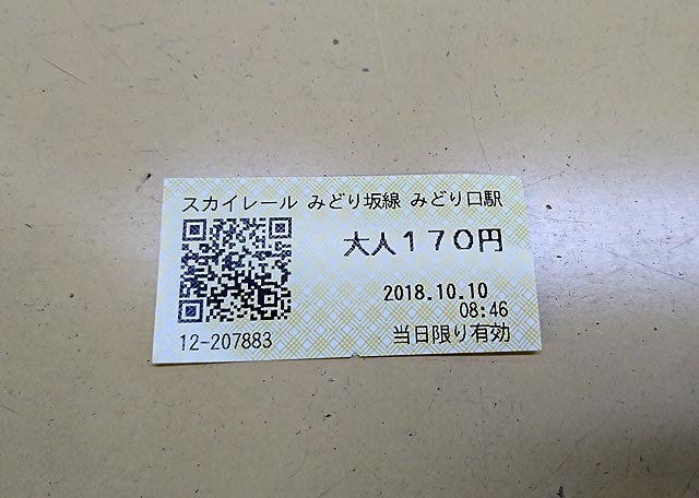 a007-DSC_3377.jpg