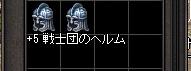 20150810-3.jpg