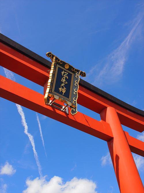 ゆうブログケロブログ京都2015 (1)