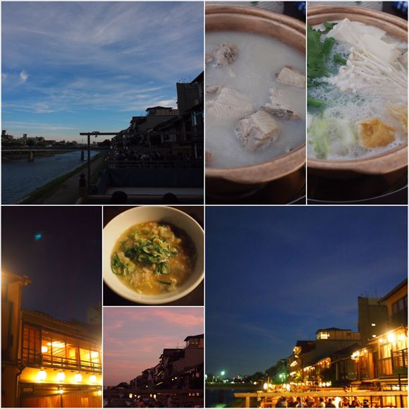 ゆうブログケロブログ京都2015 (36)