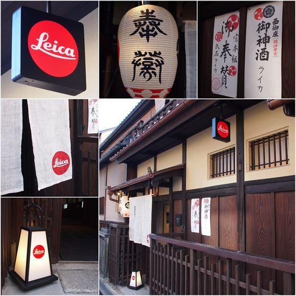 ゆうブログケロブログ京都2015 (37)
