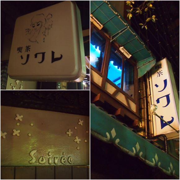 ゆうブログケロブログ京都2015 (48)
