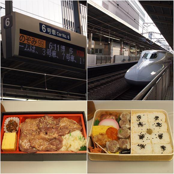ゆうブログケロブログ京都2015 (50)