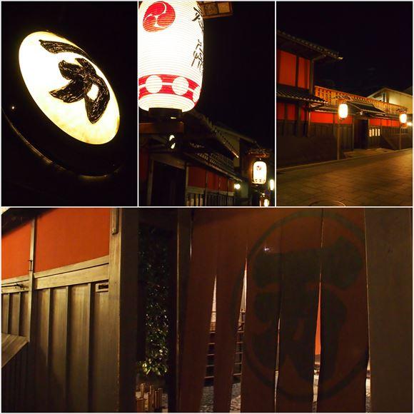 ゆうブログケロブログ京都2015 (52)