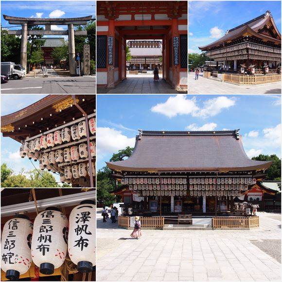 ゆうブログケロブログ京都2015 (53)