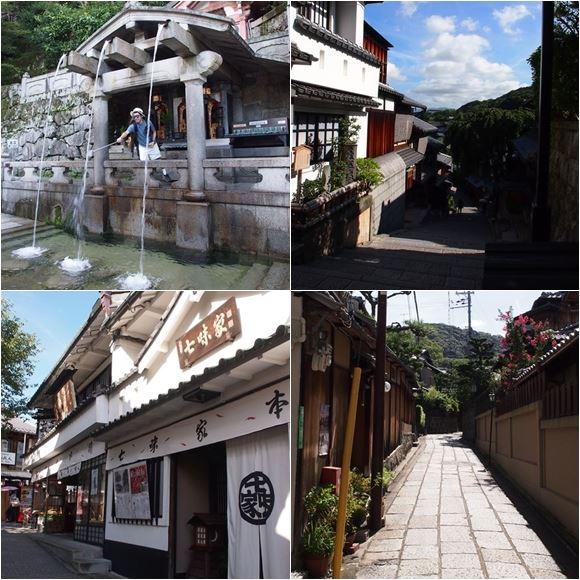 ゆうブログケロブログ京都2015 (60)