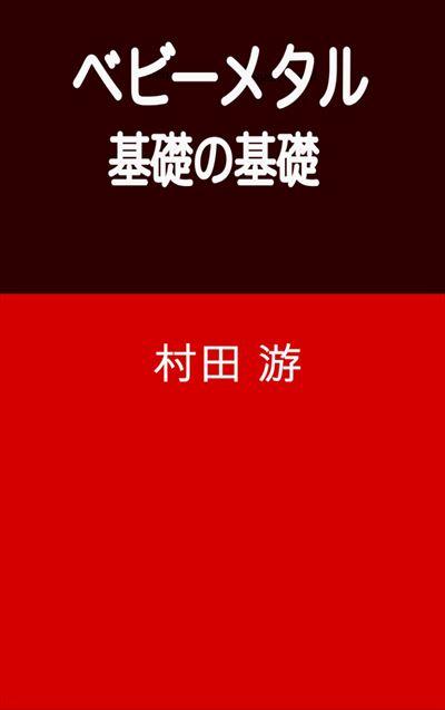 IMG_2903_R.jpg