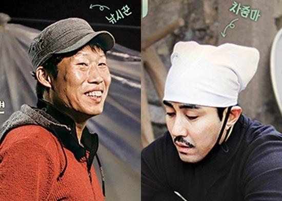 チャ・スンウォン, ユ・ヘジン