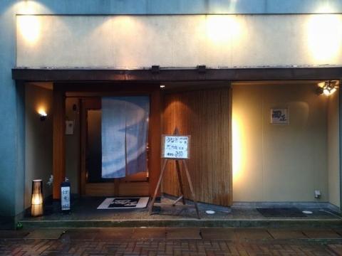 岡正・H29 7 店
