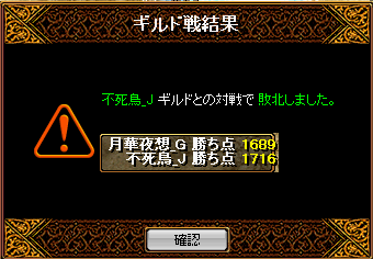 201507250309508fe.png