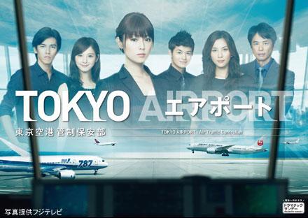 20121207_sasakinozomi_01.jpg