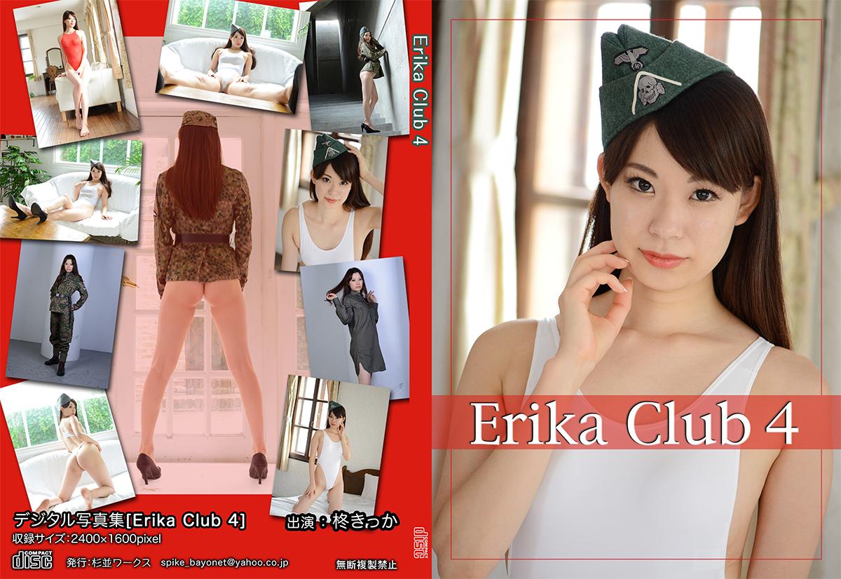 Erika Club 4