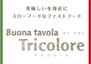 Buona tavola Tricolore