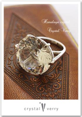 ヒマラヤ水晶指輪