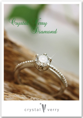 ダイヤモンドのリングリフォーム