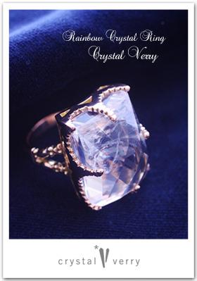 レインボー水晶K18オーダーリング