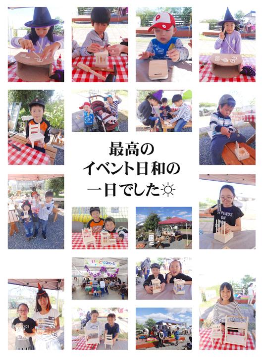 2018_10_14農マル園芸