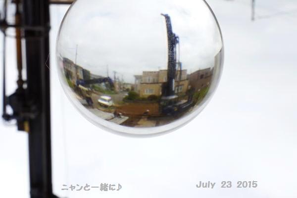 hajimari0723.jpg