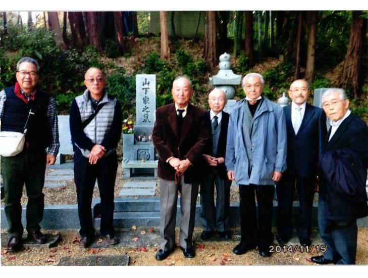 山下氏の墓