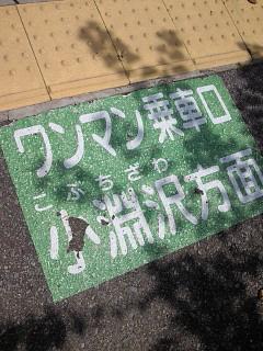 NEC_2099.jpg