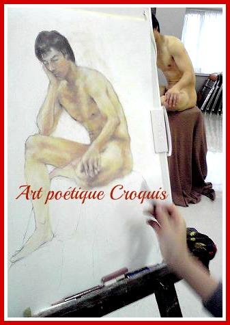 Art-PoétiqueCroquis