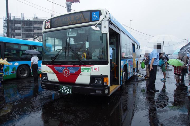20180915_kanto_bus-01.jpg