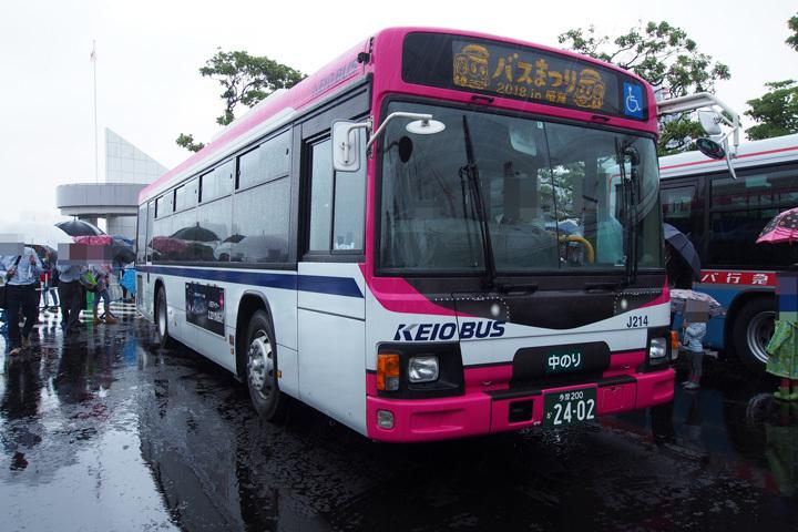 20180915_keio_bus-01.jpg