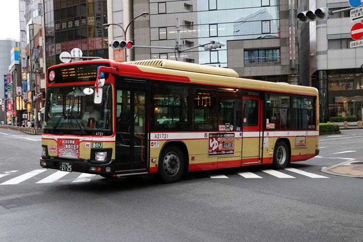 20180915_nishi_tokyo_bus-05.jpg