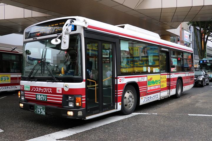 20180915_tachikawa_bus-01.jpg