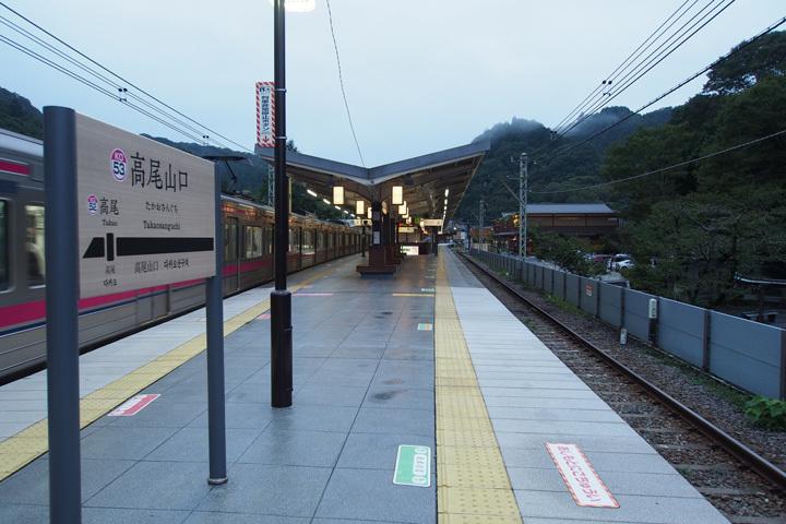 20180915_takaosanguchi-01.jpg
