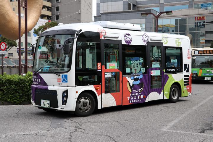 20180916_keisei_bus-01.jpg