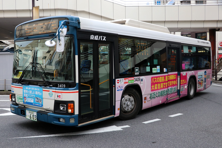 20180916_keisei_bus-02.jpg