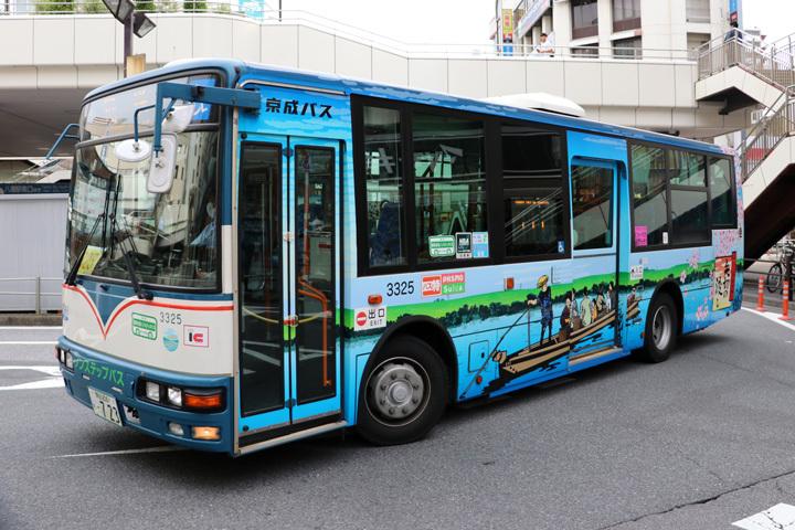 20180916_keisei_bus-03.jpg