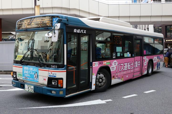 20180916_keisei_bus-05.jpg