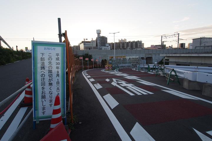 201810017_akagawa-11.jpg