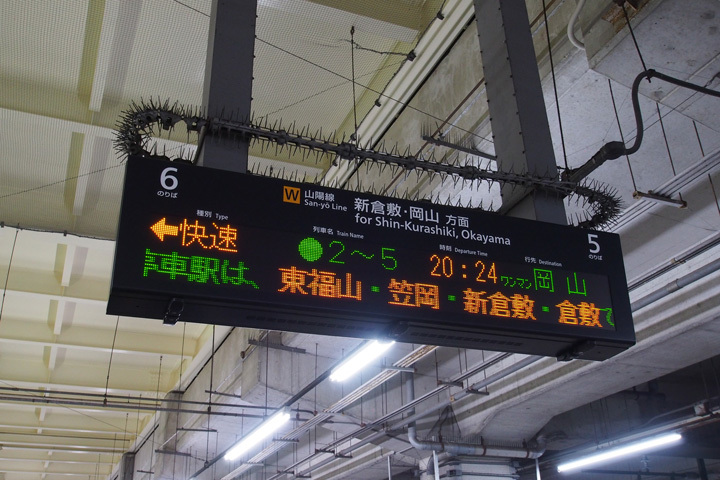 20181012_fukuyama-01.jpg