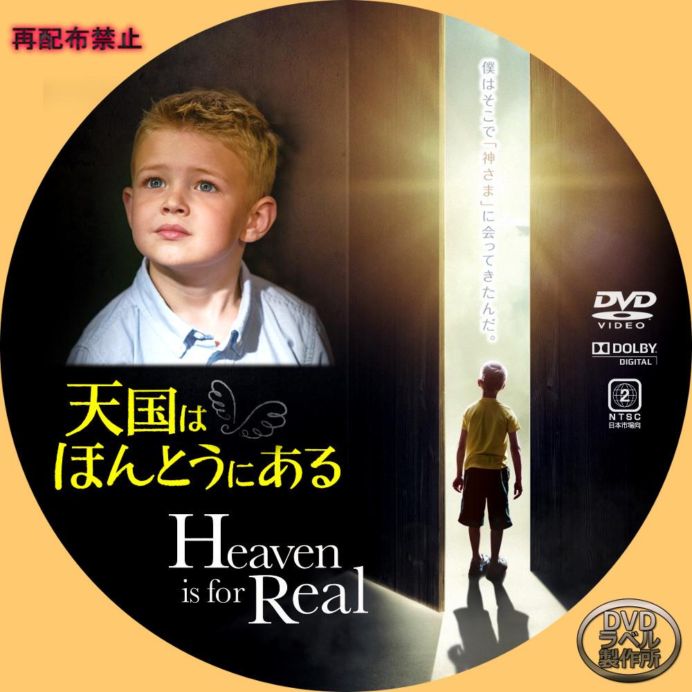 LOHACO - 「きょうは会社休みます。」DVD-BOX【DVD】 (TVドラマ) HMV LOHACO店
